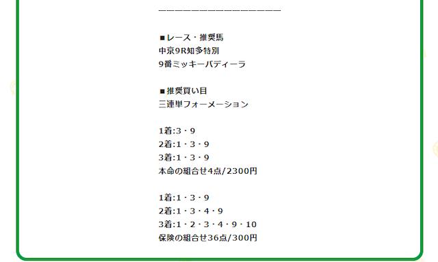 FINALHORSE11