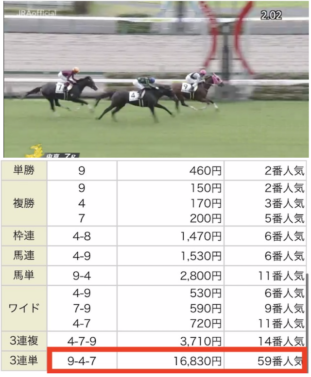 FINALHORSE13