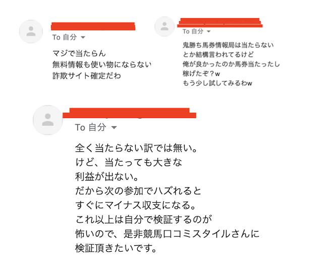 onigachi04