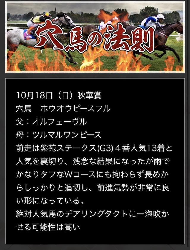 onigachi09