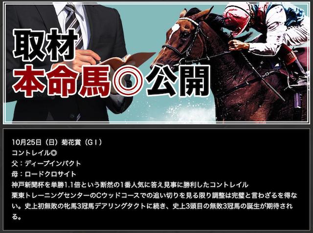 onigachi1021