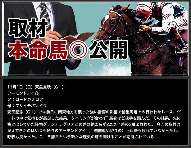 onigachi1028