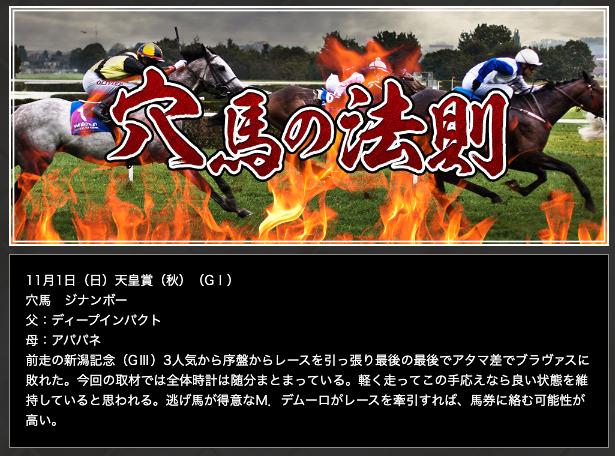 onigachi1029