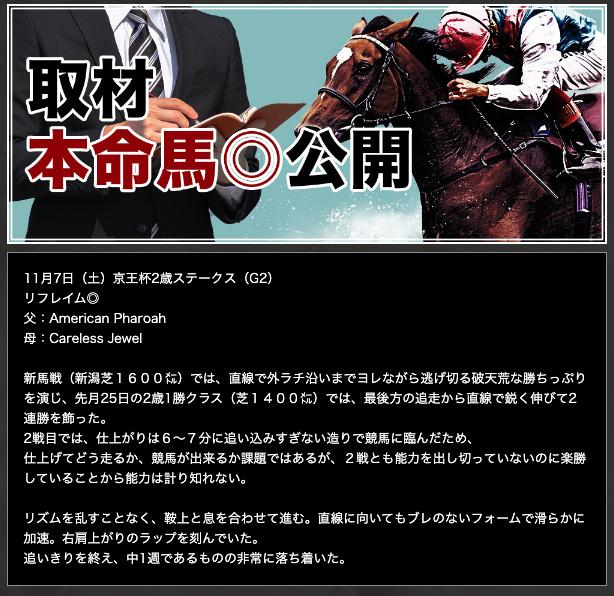 onigachi1104