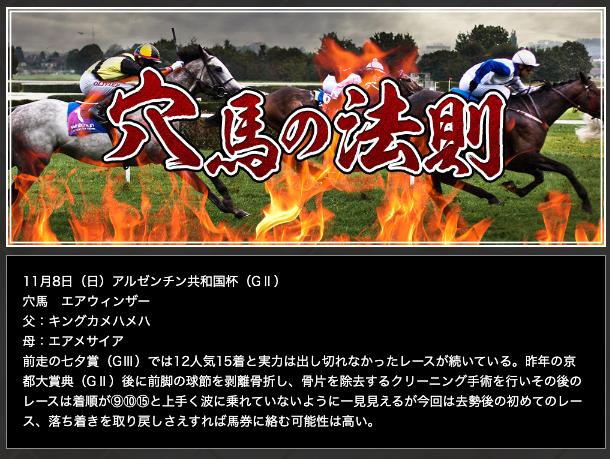 onigachi1105