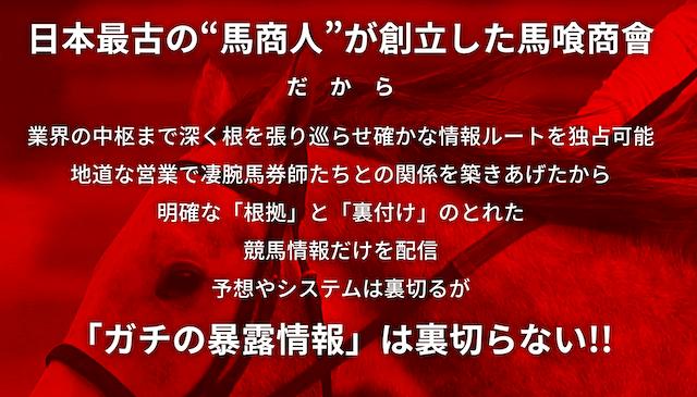 bakuro06